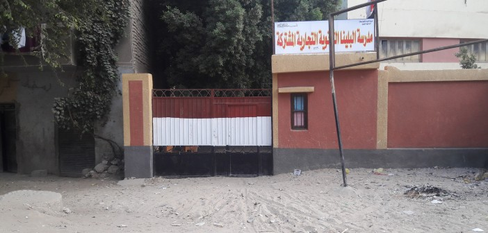 «روحوا بيوتكم»..مدرسة بسوهاج تطرد طلابها.. وتغلق أبوابها بعد ساعة من الدراسة