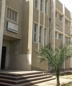 مطالب بتحسين مستوى الخدمات الصحية بمستشفى «عرابة أبيدوس»
