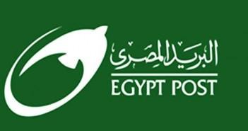 البريد المصري عصام الصغير قطاع الاحتياجات