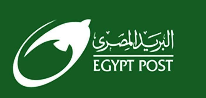 عزل رئيس قطاع الاحتياجات بالبريد المصري «تعسفي»
