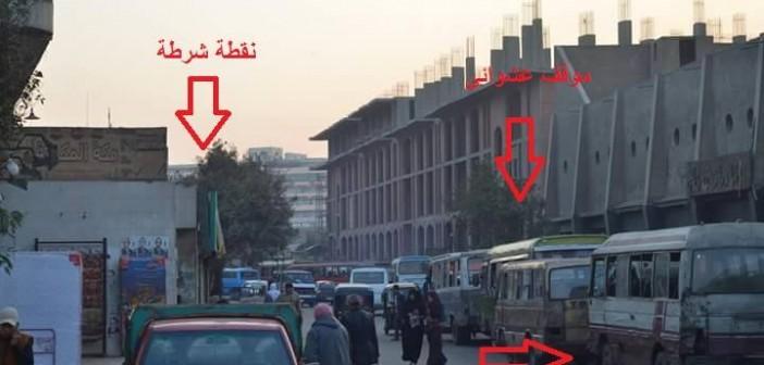 📷| أهالي شبرا يطالبون رئيس حي غرب والمرور بمنع المواقف العشوائية