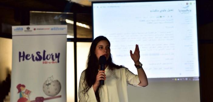 «قصتها».. ورشة عن تمكين المرأة باليوم العالمي للشباب في «جريك كامبس»
