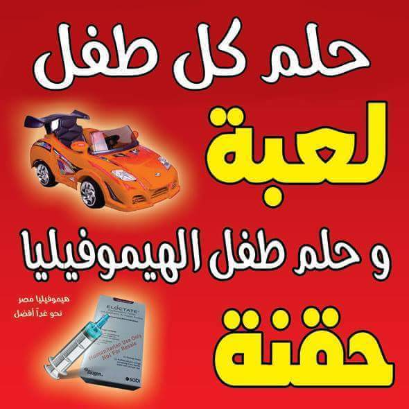 14813593_797882727021456_1390399032_n