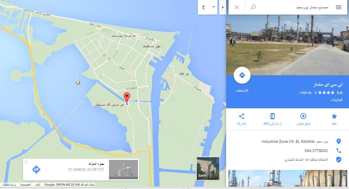 مصنع سنمار تي سي آي بورسعيد ـ بحيرة المنزلة