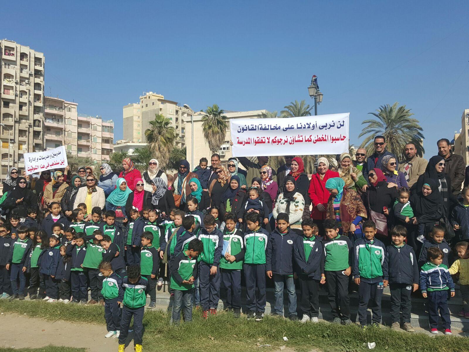 بالصور.. أولياء أمور وطلاب مدرسة خاصة يتظاهرون أمام «ديوان البحيرة» بعد حكم بغلقها