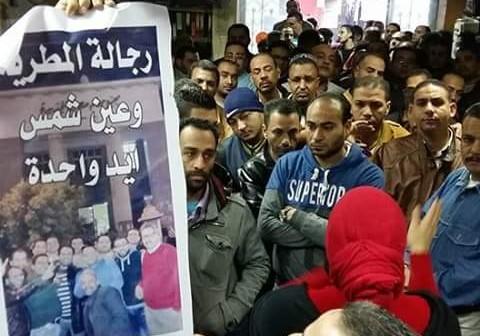 إضراب بتروتريد.. العمال يطالبون الرئيس بالتدخل بعد تهديد الشركة بفصل المُضربين