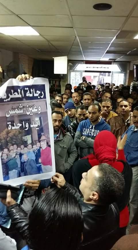 إضراب بتروتريد.. العمال يطالبون الرئيس بالتدخل بعد تهديدات الشركة بفصل المُضربين