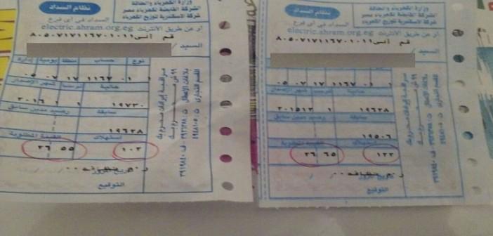 بالصورة.. مواطن قلل استهلاكه للكهرباء في يناير فجاءته الفاتورة «زي الشهر اللي فات»