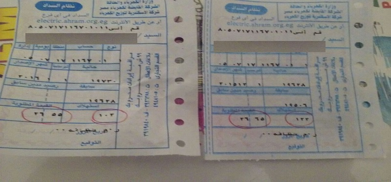 مواطن قلل استهلاكه للكهرباء في يناير.. والفاتورة «زي الشهر اللي فات»