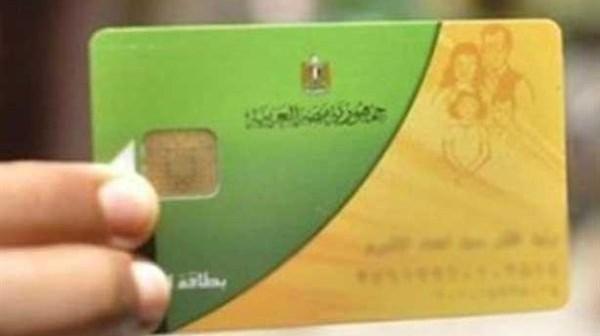 مواطن يشكو تقاعس «التموين» عن تعديل أخطاء البطاقات التموينية