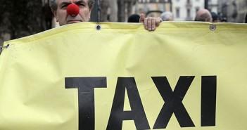 تاكسي ـ أرشيفية