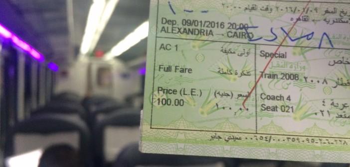 🚊 محطة مصر بالإسكندرية ترفض منح راكب تذكرة قطار رغم خلوه من الركاب