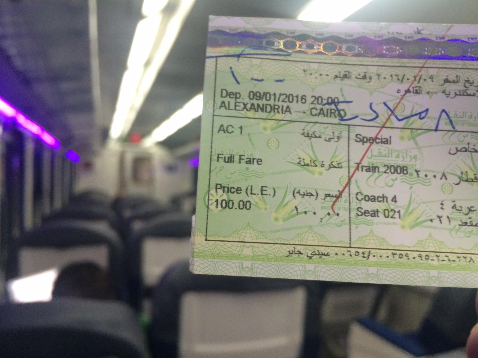 محطة مصر بالإسكندرية ترفض منح راكب تذكرة قطار رغم خلوه من الركاب