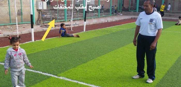 ▶| مطالب بالتحقيق في مزاعم فساد بمركز شباب «كرديدة» بمنيا القمح