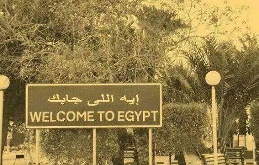 📝 نظرية «التطفيش».. بلادي وبلاد العرب مش أوطاني (رأي)