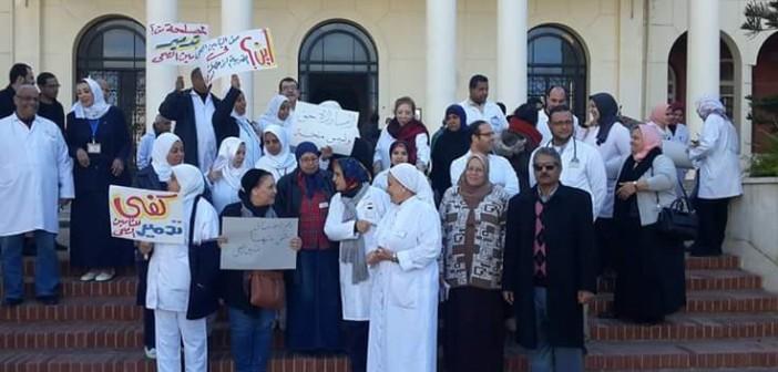📷 موجة احتجاجات جديدة بالتأمين الصحي في محافظات عدة للمطالبة بالكادر