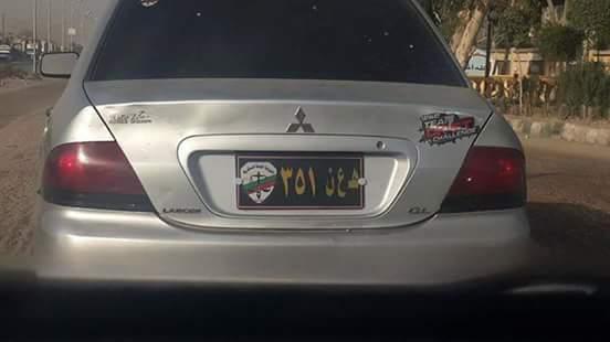 📷| فوق القانون.. لوحات معدنية مخالفة على سيارة عضو بالـ«النيابة»