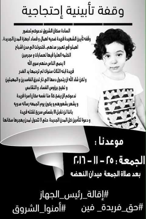 fb_img_1479898948097
