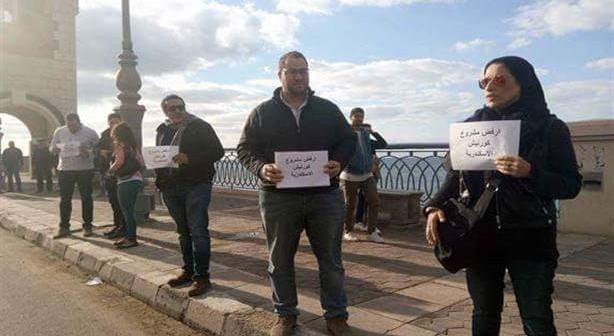بالصور.. وقفة صامتة بالإسكندرية ضد مشروع «تيوليب سكوير»