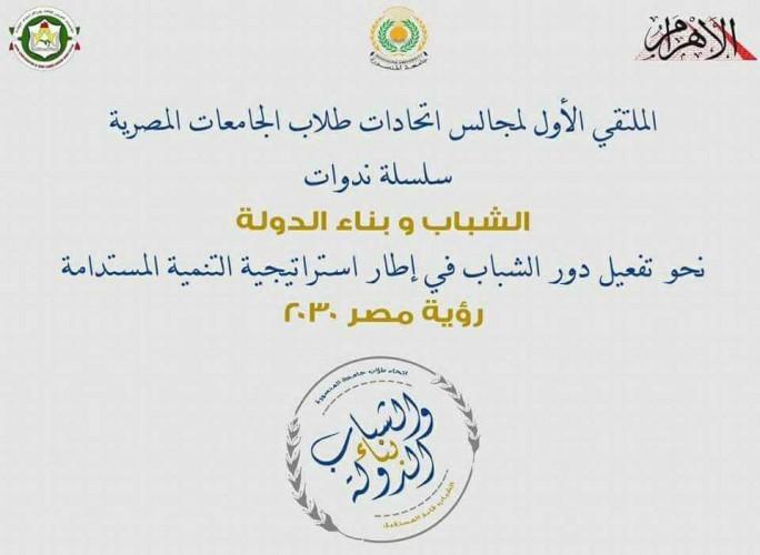 fb_img_1518538838695