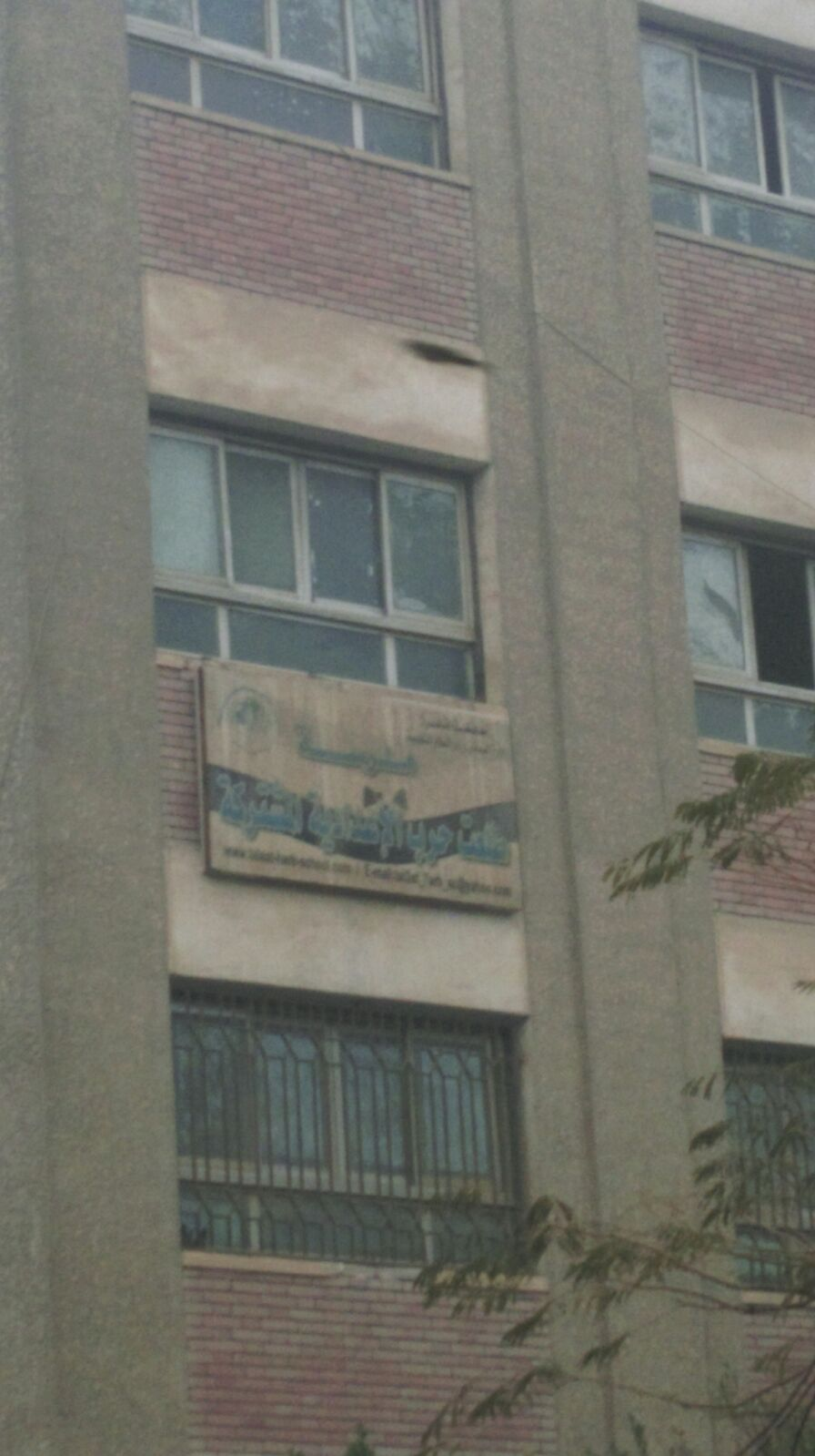 العلم المصري بـ«المقلوب» ونسره مطأطأ الرأس.. فعلتها مدرسة بالقاهرة