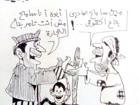 البطالة.. (كاريكاتير)