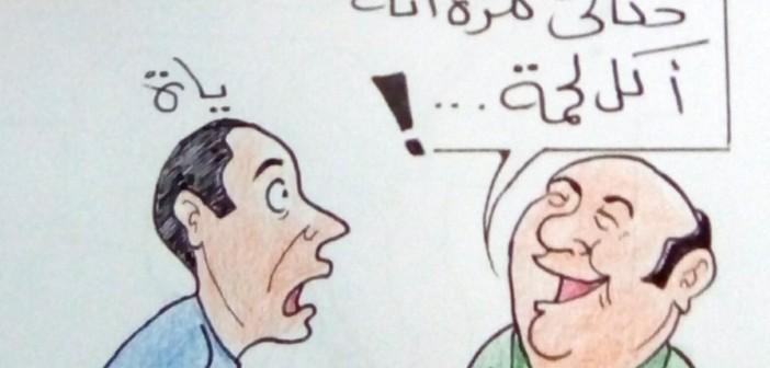 كاريكاتير…(اللحمه سنه ٢٠٣٧ !!)