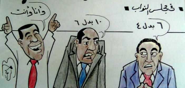 عندنا فرح ! (كاريكاتير)