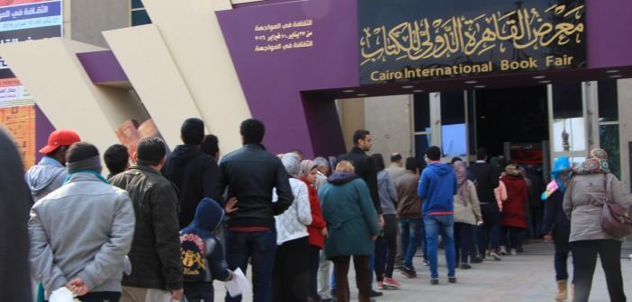 ▶| بالفيديو.. إقبال كثيف على معرض القاهرة الدولي للكتاب
