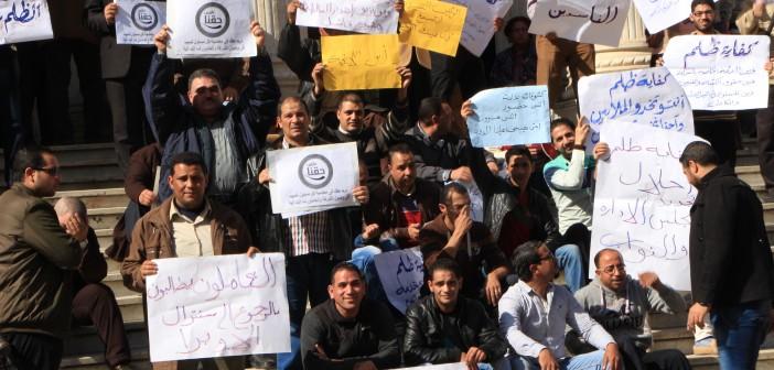 بالصور والفيديو.. تظاهر العاملين بالمصرية للاتصالات لإقالة مجلس الإدارة والعلاوة