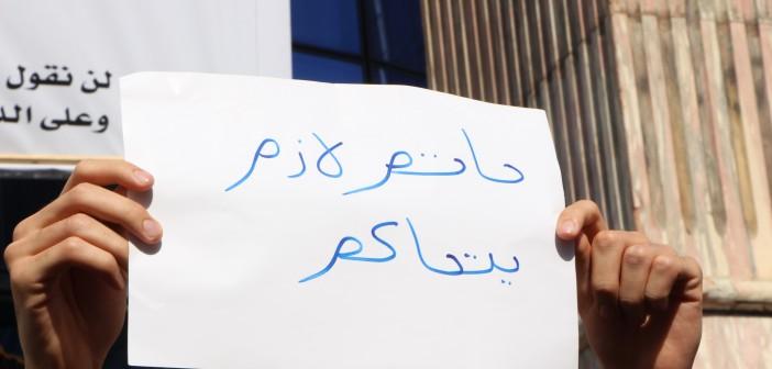 ▶| بالصور والفيديو.. وقفة أمام «الصحفيين» لرفض «انتهاكات» الشرطة