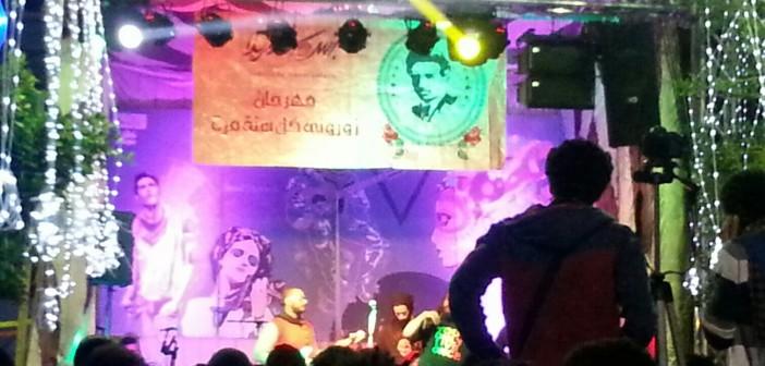 مهرجان «زوروني كل سنة مرة» في ذكرى ميلاد سيد درويش بالإسكندرية (صور)