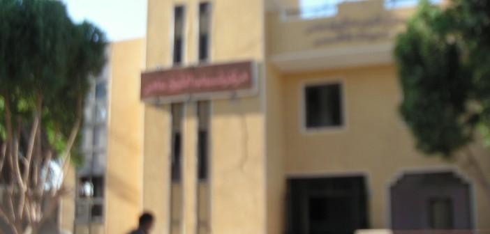 مطالب بملعب لمركز شباب «الشيخ عامر» بالأقصر