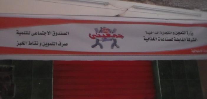 إلى أين يا مصر؟ (رأي)
