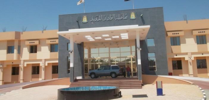 بلاغ من مواطن للرقابة الإدارية بالوادي الجديد ضد رئيس وحدة الداخلة