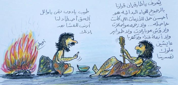 وائل حل الأزمة (كاريكاتير)