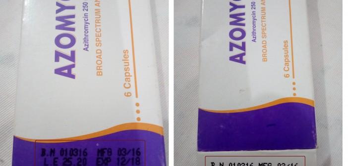 دواء بسعرين مختلفين لشركة واحدة
