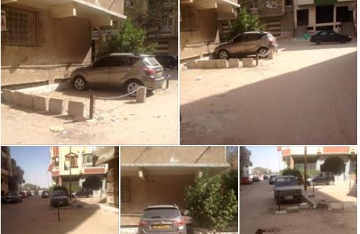 الاعتداء على حرم شارع بحي ثالث الإسماعيلية يعرقل حركة المرور