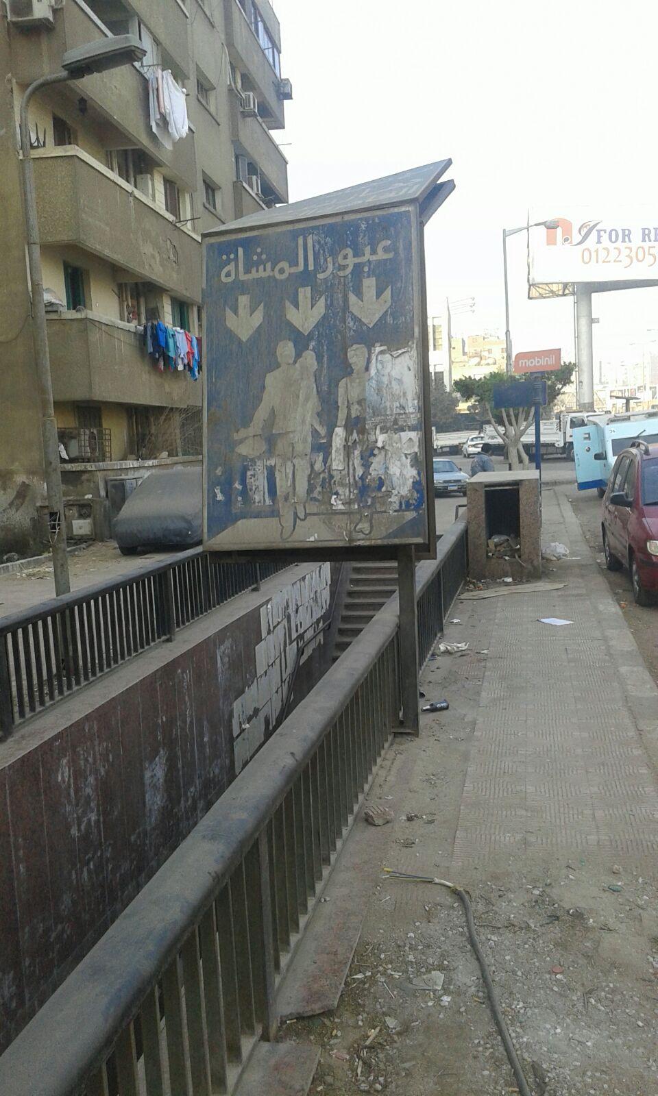 لافتة مائلة تهدد حياة المارة في نفق مشاة بالمهندسين