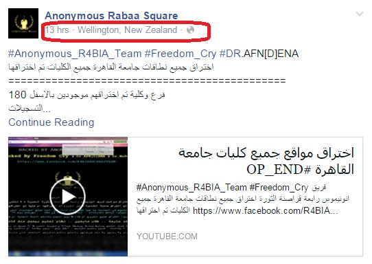 من نيوزلندا.. هاكرز «أنونيموس رابعة» يهاجم مواقع جامعة القاهرة بسبب «مهرجان البوس»