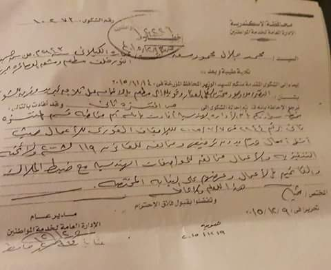 سكان عقار يتضررون من مطعم بالإسكندرية: «الحي أصدر قرارًا بوقف أعماله ولم ينفذ»