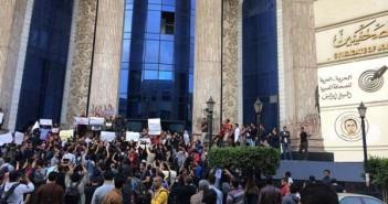 مظاهرة أمام نقابة الصحفيين ـ أرشيفية