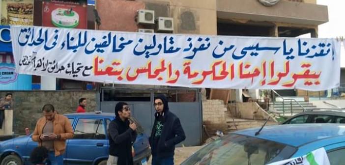 استياء سكان حدائق الأهرام من البناء المخالف وانتشار الفوضى بالمدينة