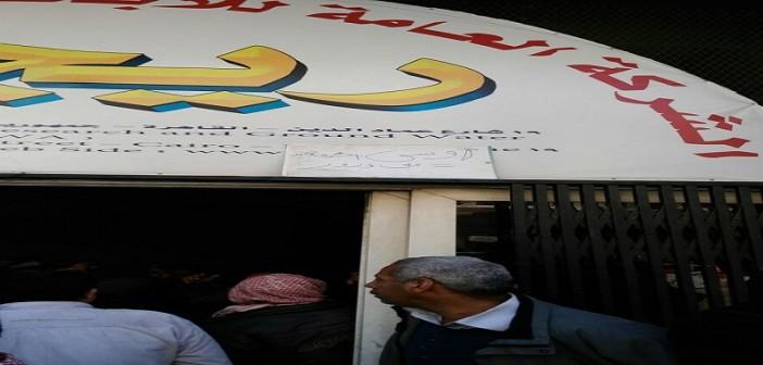 ▶| عمال «ريجوا» لحفر الآبار يتظاهرون للمشاركة في مشروع المليون ونصف فدان