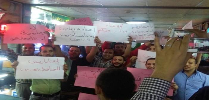 بالصور.. وقفة لمستأجري مول البستان ضد قرار محافظة القاهرة بإخلائهم