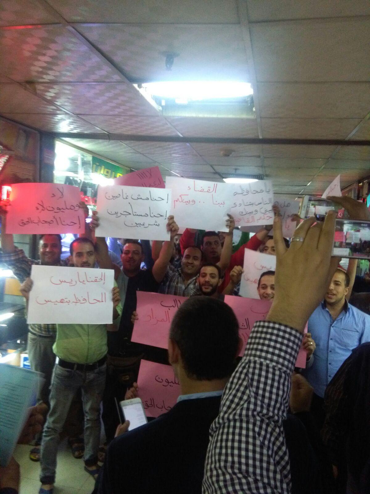 وقفة احتجاجية لمستأجري محلات مول البستان ضد قرار محافظة القاهرة بإخلائها