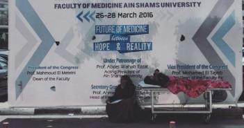 مستشفى الدمرداش.. «مستقبل الطب بين الأمل والواقعية».. هوه دة الواقع (صورة)