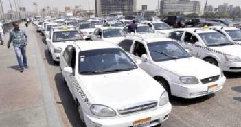 تاكسي أبيض