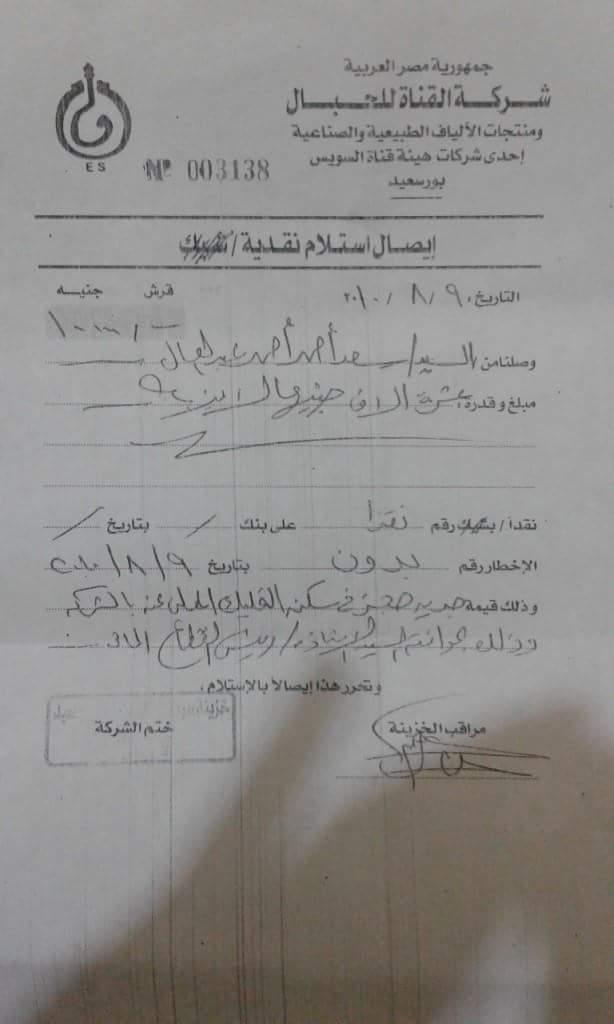 عمال شركة «الحبال» يشكون رفض هيئة قناة السويس تسليمهم شققهم