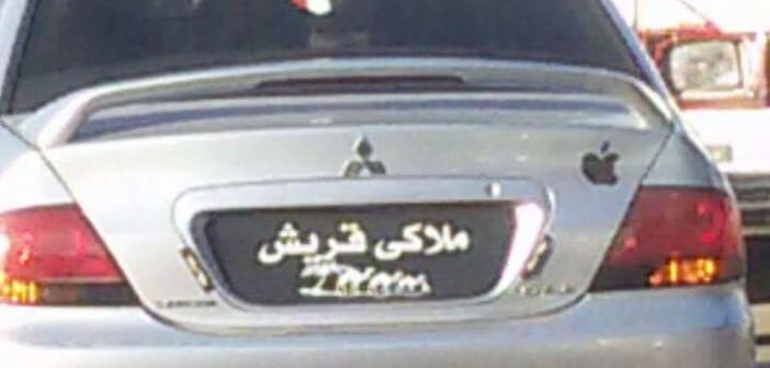 «ملاكي قريش».. سيارة بلوحة مخالفة تتحرك بحرية بالقليوبية (صورة)